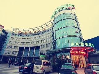 Greentree Inn Suzhou…, 36 Eastern Garden Commercial…