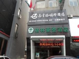 Greentree Inn Jiangdu…, No.79 Longcheng Road Jiangdu…