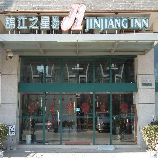 Jinjiang Inn Yancheng…, South Jiefang Road, Tinghu…