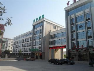 Greentree Alliance Nantong…, 204 National Road North Side…