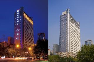 Celebrity City, Section 1 South Renmin Road…