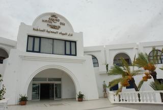 Grand Hotel Des Thermes, Zone Touristique Houmt Souk,8