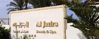 Al Jazira Beach, Djerba ,