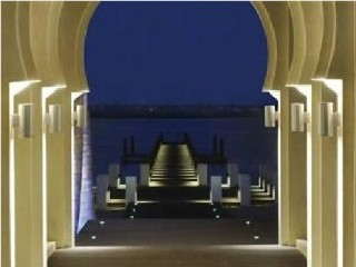 One & Only Royal Mirage - Residence Spa