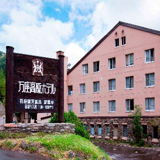 Manza Kogen Hotel, Manza-onsen Tsumagoi-mura…
