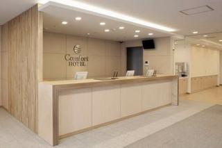 Comfort Hotel Kure image