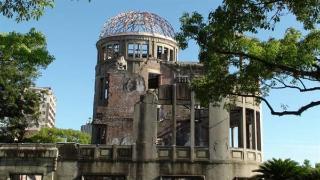 Mielparque Hiroshima