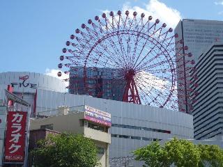 Business Hotel Kansai, .,