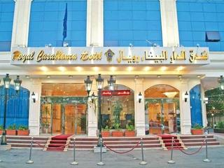 Royal Casablanca, Uthman Ibn Afan Road,6273