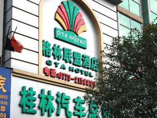GreenTree Inn GuiLin…, No.104 South Zhongshan Road…
