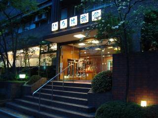 Iroha Ryokan image