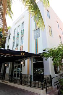 The Cavalier Hotel South Beach Terre