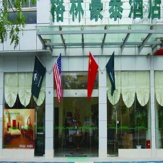 GreenTree Jiangsu Yizheng…, Dongyuan North Road Yizheng…