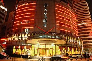 Tianfeng, Hongwu Road,26