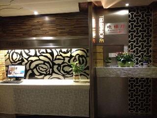 Motel168 Guang Zhou…, Shanghai Road 68-1,68-1