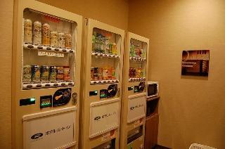 Route-Inn Sendai Nagamachi…, ., 2-49-5 ,2-49-5