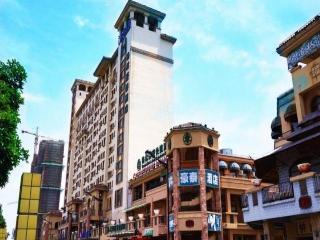 GreenTree Inn Suzhou…, 1111 Yuexi Street Wuzhong…
