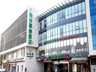 Greentree Inn Suzhou…, Baodai West Road Canlang…