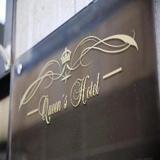 Queen's Hotel, Drottninggatan,71a