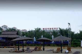 Yelan Bay Resort, No.7 West Of Hengce Road,…