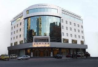 Fulante Hotel Tianjin, Xinhua Road ,231