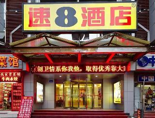 Super 8 Hotel Jinan…, Che Zhan Street ,167