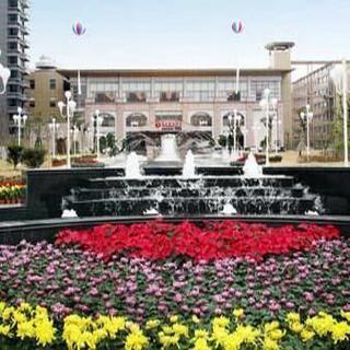 Ramada Plaza Wuxi, Wu Yun Road,589