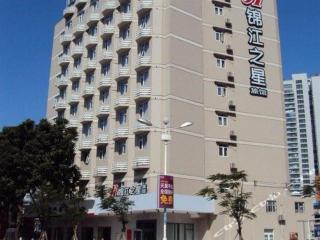 Jinjiang Inn Xiangzhou…, Phoenix Road ,175