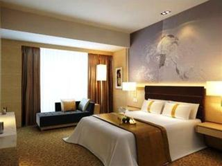 Holiday Inn Shijiazhuang Central