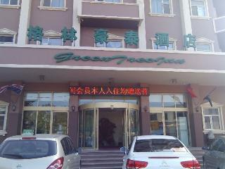GreenTree Inn Yantai…, No.59 Airport Road Zhifu…