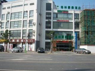 Greentree Inn Nantong…, No.1 East Bihua Road Tongzhou…