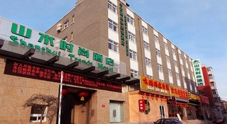 CYTS Shanshui Trends…, Renmin Road, Xicheng District,11a