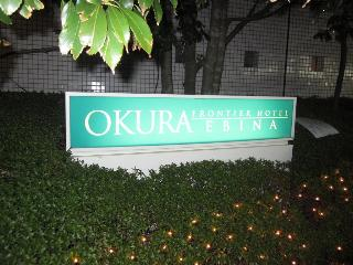 Okura Frontier Hotel…, 2 9 50 Chuo,