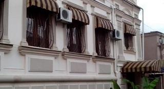 Classic Hotel, Inola Gurgulia Str,18