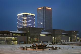 Melia Jinan Hotel, No. 2477 Qizhou Road, Huaiyin…