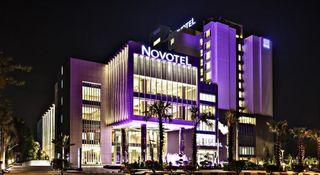 Novotel Yangon Max, No. 459, Pyay Road, Kamayut,ownship,