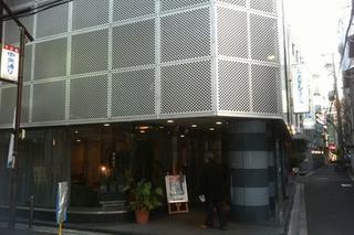 Hotel Le Botejour Namba…, Sennichimae, Chuo-ku,2-4-9
