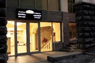 Gold Boutique Rustaveli, Besik Street,4