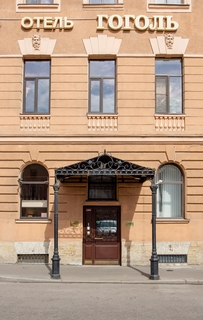 Gogol Hotel, St Petersburg