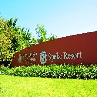 Speke Resort Munyonyo, Munyonyo Road,358