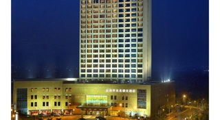 Jinhai New Century Grand…, No.399, Jinshui Road, Ninghai,