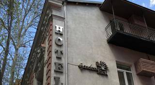 Boutique Hotel Garden…, Kostava Str. 35,35