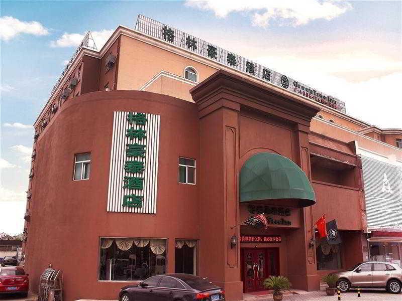 GreenTree Inn Suzhou…, No.200, South Dongwu Road,…