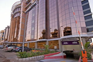 Mercure Jeddah Al Hamra, Alexandria Street, Al Hamra…