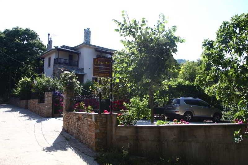Xenioti Guesthouse