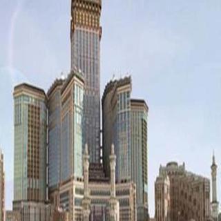 Mövenpick Hotel & Residences…, Abraj Al Bait - Near King…