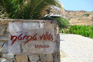 Nama Villas