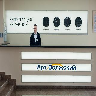 Art - Volzhsky