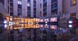 Hangzhou Tree Xixi Hotel, 69 Gulingci Road, Liuxiajiedao,…