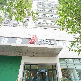 Jinjiang Inn Zhengzhou…, No. 96, Chengdong Road,zhengzhou,